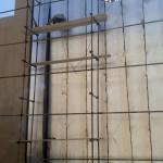 ایزوگام روی دیوار